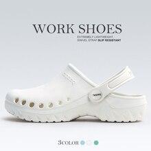 Zapatos médicos con correa, zuecos de trabajo para médico, zuecos clásicos antideslizantes, Iconic, ligeros, profesionales, para Hospital, enfermera, zapatillas de trabajo