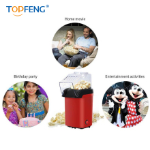 Free shipping TopFeng 1200W Mini Household Healthy Hot Air Oil-free Popcorn Maker Machine Corn Popper