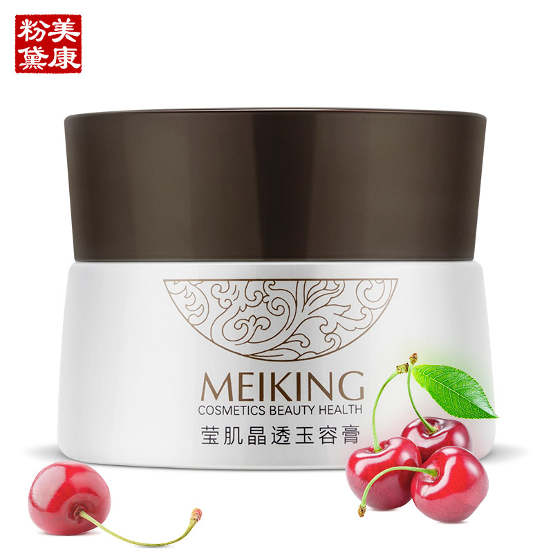 MEIKING Face Cream Acne Treatment Moisturizing Whitening Hydrating Shrink Pores Skin Care Collagen Day Creams Acne Scar Remove skin care laikou collagen emulsion whitening oil control shrink pores moisturizing anti wrinkle beauty face care lotion cream
