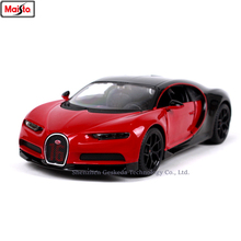 Maisto 1:24 Bugatti-Chiron simulation alloy car model crafts decoration collection toy tools gift maisto 1 24 1969 shelby 427 simulation alloy car model crafts decoration collection toy tools gift