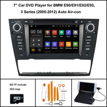Android 7.1 4 ядра dvd-плеер автомобиля для BMW 3 серии E90 E91 E92 E93 GPS + 1024×600 экран + DVR/WI-FI/3G + DSP + RDS + 16 ГБ flash