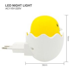 Image 2 - ANBLUB Lámpara LED de pato amarillo con Sensor de Control de luz nocturna, lámpara de pared con Control remoto para el hogar, dormitorio, niños, regalo, enchufe de la UE