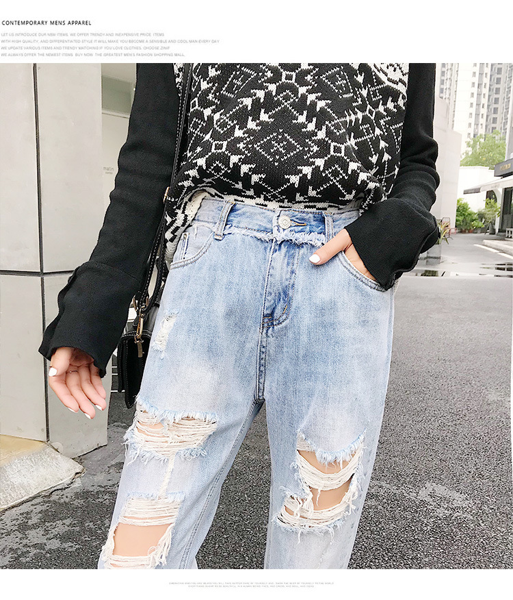 Blue Loose Vintage High Waist Ripped Jeans For Women 23