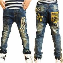 Haute Qualité Enfants Jeans pour Garçons Mode Mince Mi Fit garçons Jeans 2017 Nouvelle Arrivée Printemps Été Enfants Adolescents Pantalon pantalon