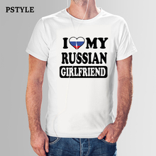 I love my russia girlfriend letters printing t shirt men casual tshirt funny t-shirt summer short sleeve tee shirts psyle цены