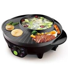 Бытовая печь бездымного краску сковорода Электрический гриль 2 в 1 плита и котел