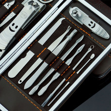 Stainless Steel Nail Care Set