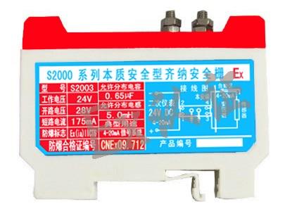 S2003 Zener Safety Barrier Explosion Proof Zener Safety Barrier Switch Safety Fence