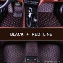 Для Nissan X-Trail Rogue T32 автомобильные коврики на заказ ковер Авто Интерьер X Trail коврики автостайлинг