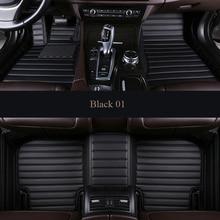 Custom car floor mats for Cadillac all models SRX CTS Escalade ATS CT6 XT5 CT6 ATSL XTS SLS auto Interior, non-slip accessories kalaisike universal car floor mats for cadillac all models srx cts escalade ats ct6 xt5 xts sls ct6 atsl car accessories styling