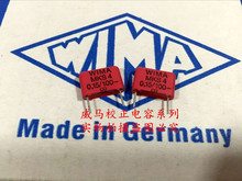 2019 hot sale 10pcs/20pcs Germany WIMA capacitor MKS4 100V0.15UF 100V154 150n P: 10mm Audio free shipping