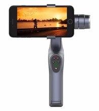 Brushless Handheld Phone New XJJJ JJ 1S 2 axis Stabilizer 330 Degree Smartphone Gimbal Holder Mount
