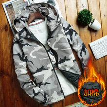 Brieuces 2018 high quality winter new mens camouflage coat hooded down cotton jacket parkas Plus Size XS-5XL