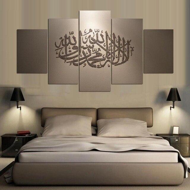 Décoration s Vintage Home Decor 5 Panneau Musulman