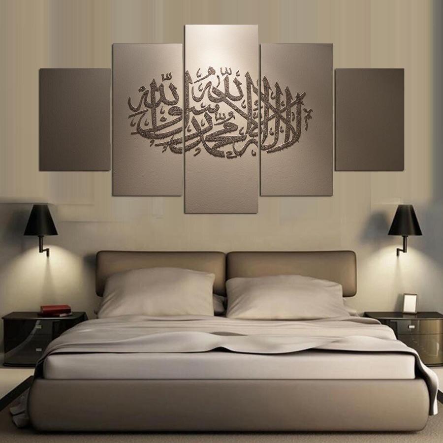 decoracin de fotos de la vendimia decoracin del hogar panel musulmana islam pinturas sobre lienzo marco de la pared cuadros