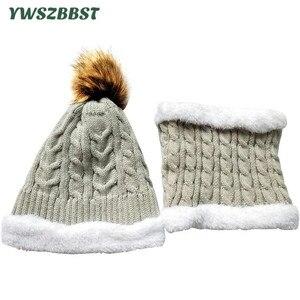Новинка Осень-зима детская шапка шарф воротник кольцо теплая вязаная шапка для мальчиков и девочек детские вязаные шапки Детская шапка шар...