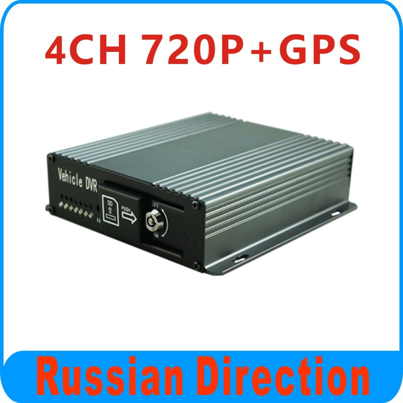 Russia Free shipping 4 Channel 720P Car DVR with GPS for position recording russia shipping free