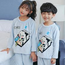 318d1e4211 Sports Leisure Spring Loungewear Coral Fleece Homewear Winter Pyjama Set  Children Extreme Soft Pjs Girls Flannel
