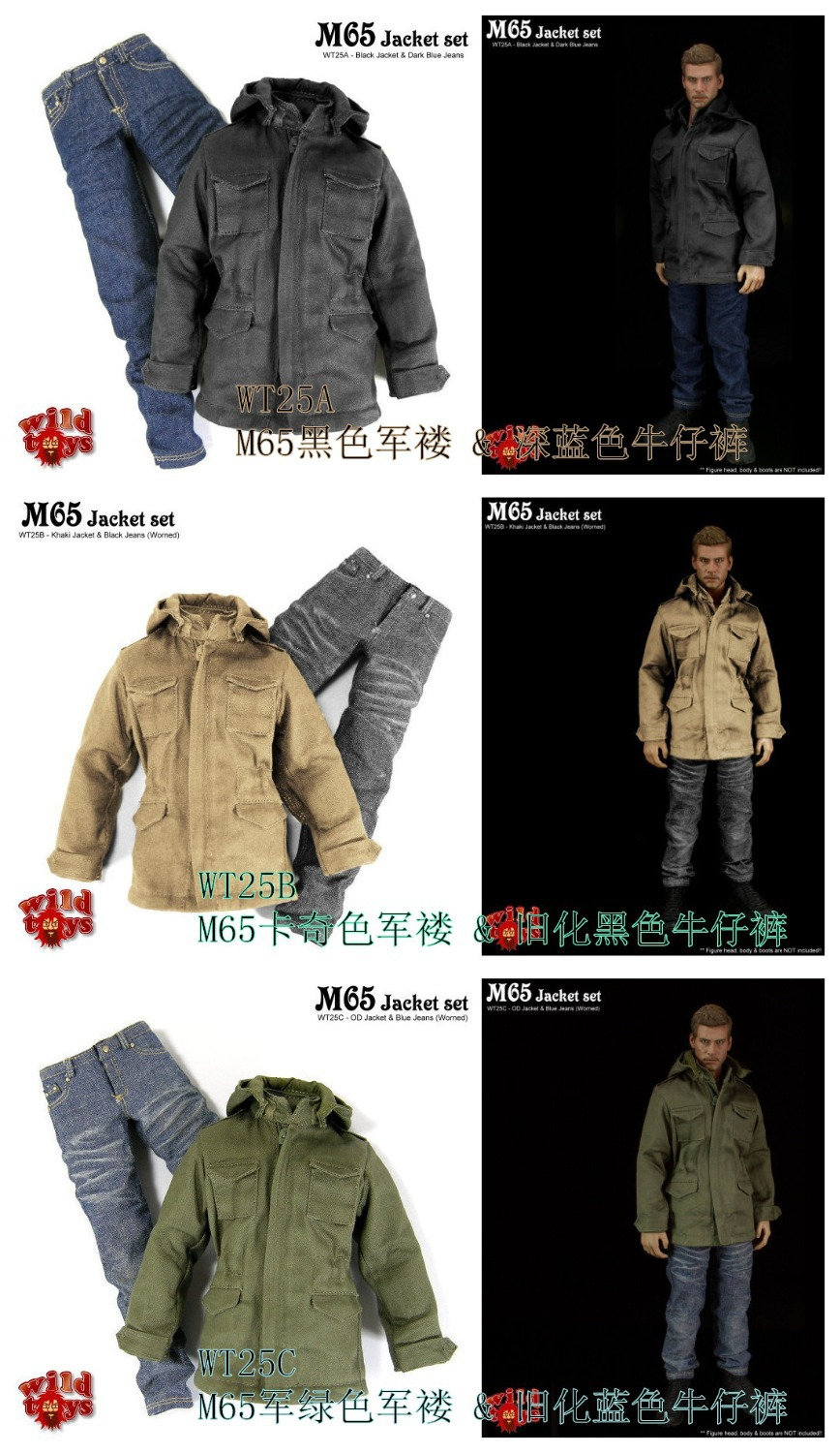 ФОТО Male doll clothes,WT25  for1/6 12