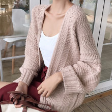 Korean Spring and Autumn New Loose Long Sleeve cardigan Mid-long sweater for female students(China)