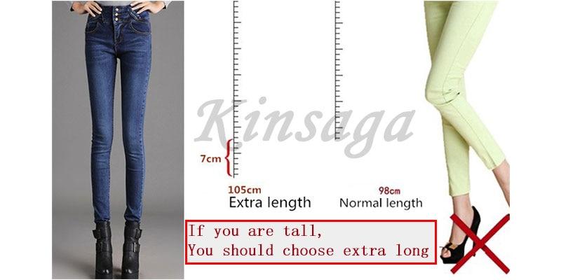 Longue En Pantalon 4XL 8