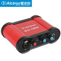 Alctron U24NANO USB Audio Interface transforms Sound Card For Live Streaming Computer Recording With 48V