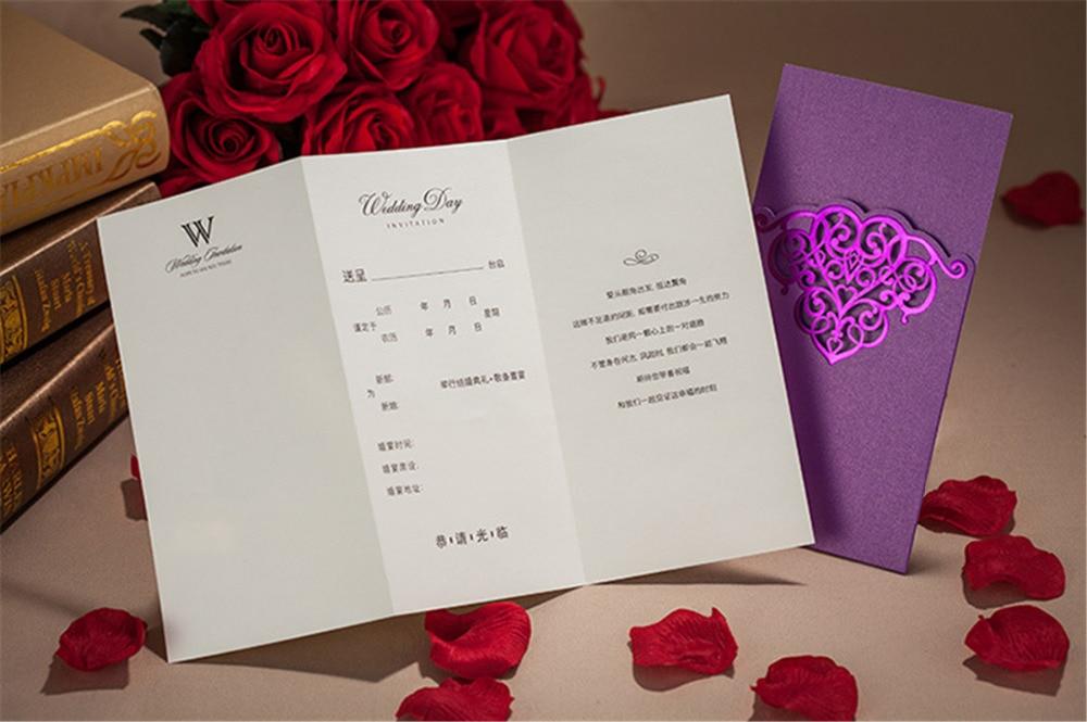 sets brief hollow design wedding cards party invitation card, 3 fold invitation card, tri fold invitation cards, tri fold wedding invitation card