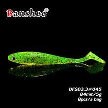 Soft swimbait 84mm /5g 8pcs/lot DFSD3.3 Bass fishing lure Bait down drop shot rig for jig head worm 6 colors