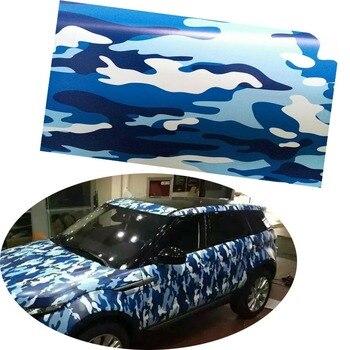 ORINO Baby Blue Camouflage Vinyl Wrap Film Blue Vinyl Car Film Wrap Air Bubble Free Vehicle Wraps Stickers