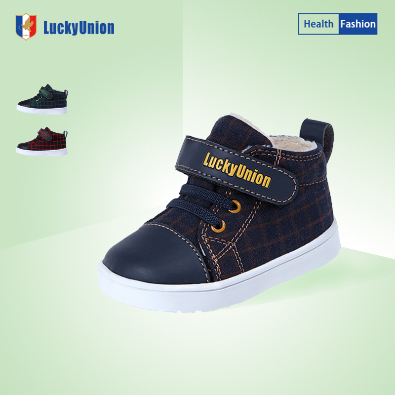 LuckyUnion 1-4 years winter boys boots ankle boots kids fashion black boots B010