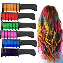 10 Colors Hair Color Comb Temporary Hair Chalk Hair Color Comb Dye Salon Party Fans Cosplay Tool Disposable Hair Color Tool HB88 цена в Москве и Питере