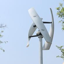 400W CE Maglev White Wind Generator Turbine 24v/12v Vertical Axis Windmill Silent for Residental Home Use Free Controller
