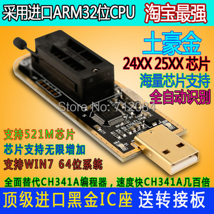 XTW100 Programmer USB motherboard BIOS SPI FLASH 24 25 Read and write burner free shipping rt809f usb spi programmer v1 8adapter spi flash sop8 dip8 w25 mx25
