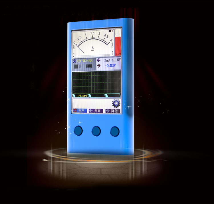 Compteur de démarrage de réparation de téléphone Portable réglable DC alimentation régulée sortie 5.5V3A