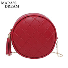 Mara's Dream 2019 New Fashion Fringe Lingge Small Round Bag