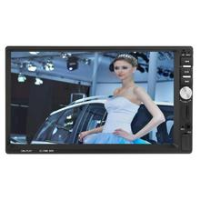 VODOOL 7in HD Экран в тире стерео MP5 плеер 3-Экран Дисплей Bluetooth FM радио головное устройство автомобиль MP4 MP5 плеер