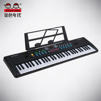 Electronic 61 Keys Electric Organ Music Keyboard With Microphone Children Musical Instrument Early Educational Tool