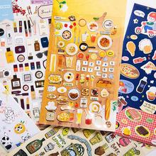 My Diary Nice Life Decorative Sticker Diary Album Label Sticker DIY Scrapbooking Stickers Escolar