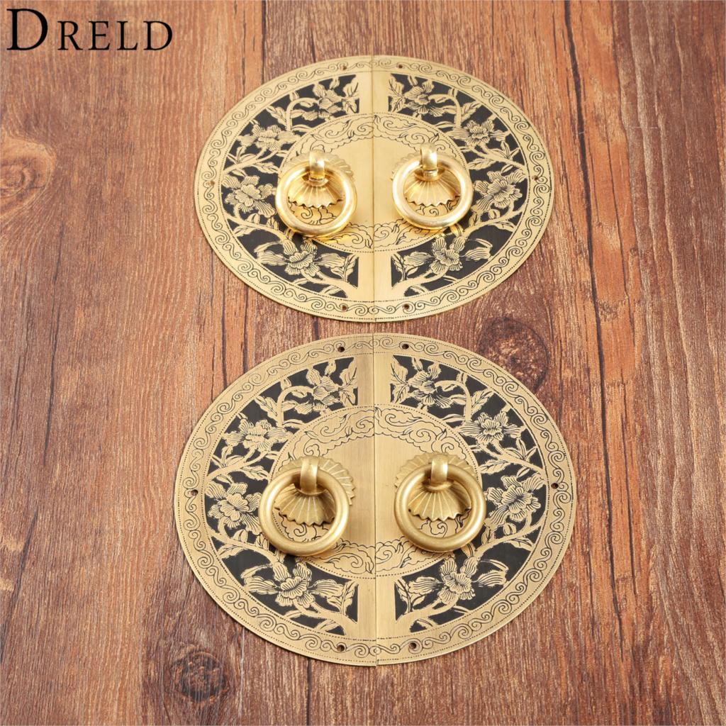 DRELD Chinese Antique Furniture Hardware Brass Round Vintage Pull Handle Knobs for Cabinet Cupboard Wooden Box Furniture Handle dreld 12pcs antique brass cabinet knobs and handle jewelry box furniture handle cabinet drawer knob ring furniture pull handle