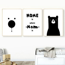 Black Bear Decor Poster Nursery Wall Art Animal Posters For Kids Room Painting Nordic Print Canvas Unframed