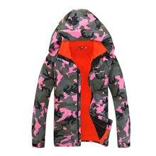 2016 Outdoor Winter Camouflage Snowboard Jacket Unisex Women Sports Coat Windbreaker Waterproof Men Ski Suit