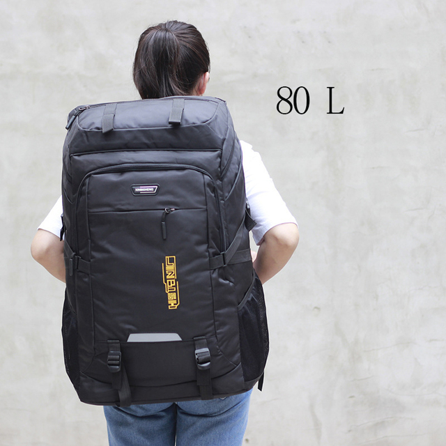 80L waterproof  unisex men backpack travel pack sports bag pack Outdoor Mountaineering Hiking Climbing Camping backpack for male 1
