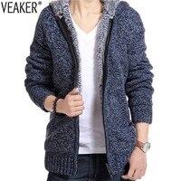 Осень 2018, мужской свитер на молнии, свитера, флисовая трикотажная куртка с капюшоном, пальто, зимний Повседневный толстый свитер, пальто, три...