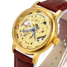 G6863 Unisex Dragón Patrón recorte Manuales de Viento Analógico Mecánico Mens Relojes con Correa de Cuero De Imitación Siver Oro Relojes de Pulsera