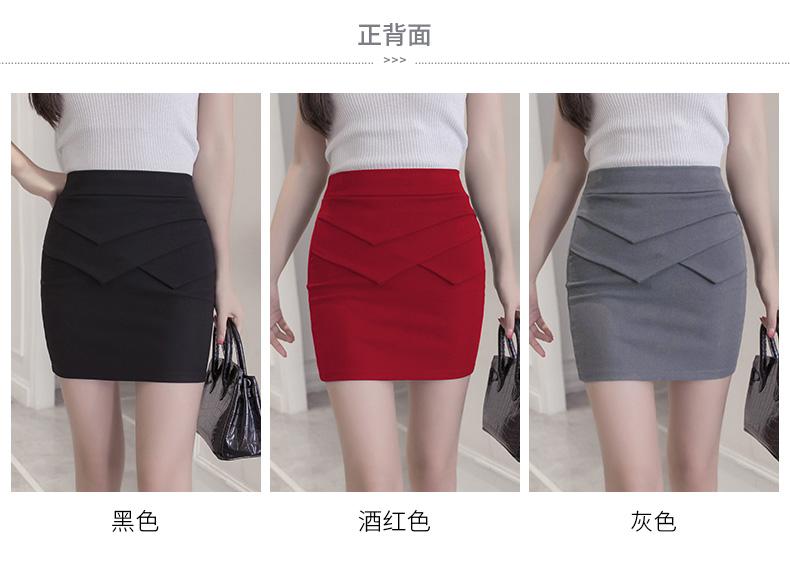 ee517ad0454 Plus Size 3XL OL Club Party Skirts Saias Women Elastic Formal Office ...