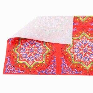 Image 4 - OurWarm EID Mubarak Decor Paper Napkin Disposable Table Cloth Cover Muslim Festival EID Al Fitr Ramadan Decor Party Supplies