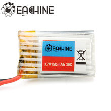 Eachine H8 Mini RC Quadcopter części zamienne 3.7 V 150 mAh bateria H8mini dla RC Quadcopter akcesoria(China)