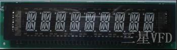 9MS09SS1 VFD Vacuum Fluorescent LCD Display Module