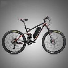 Настраиваемый 26 дюймовый электровелосипед горный велосипед