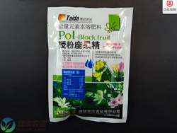 Pest control the fruit trees special fertilizer sitting on the spirit increase production of fruit trees.jpg 250x250